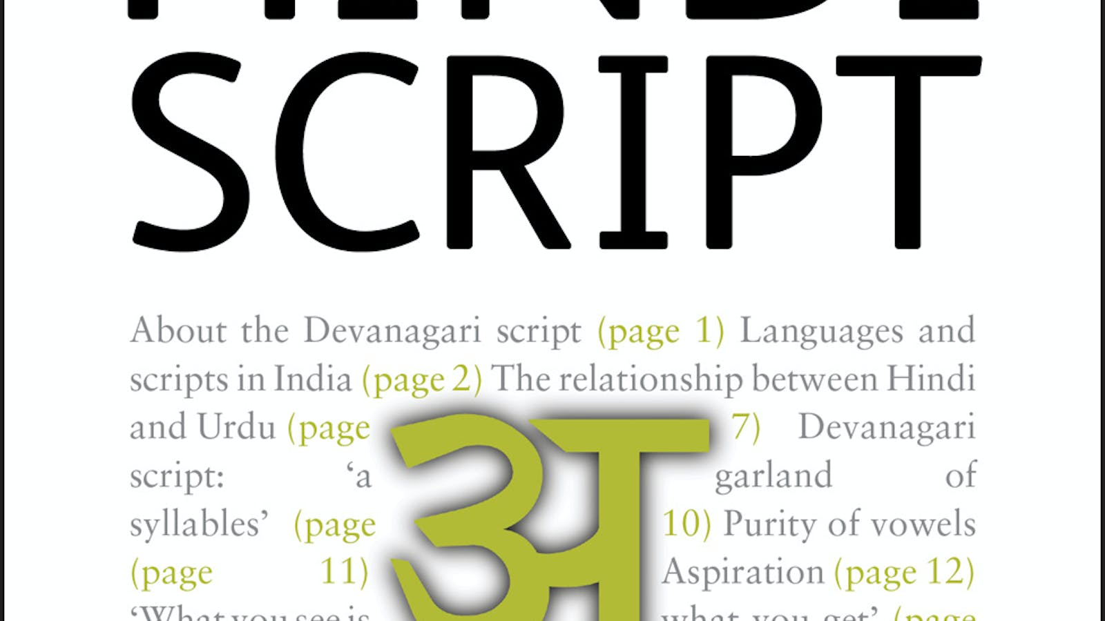 Read and write Hindi script: Teach Yourself by Rupert Snell - Books